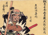 Kunisada: Loyal Retainers Wakashima Yasuemon and Yazama Kihei