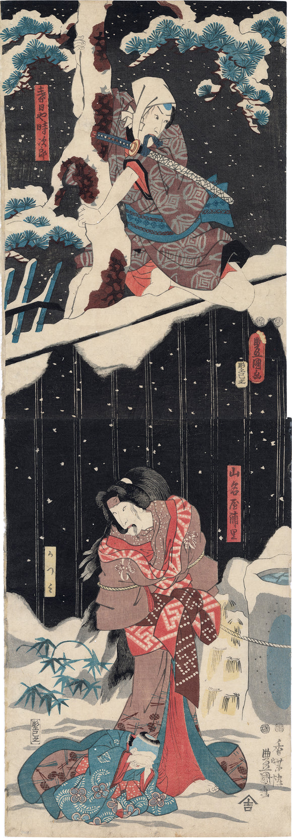 Kunisada: Vertical Diptych of Nighttime Rescue (Reserved)