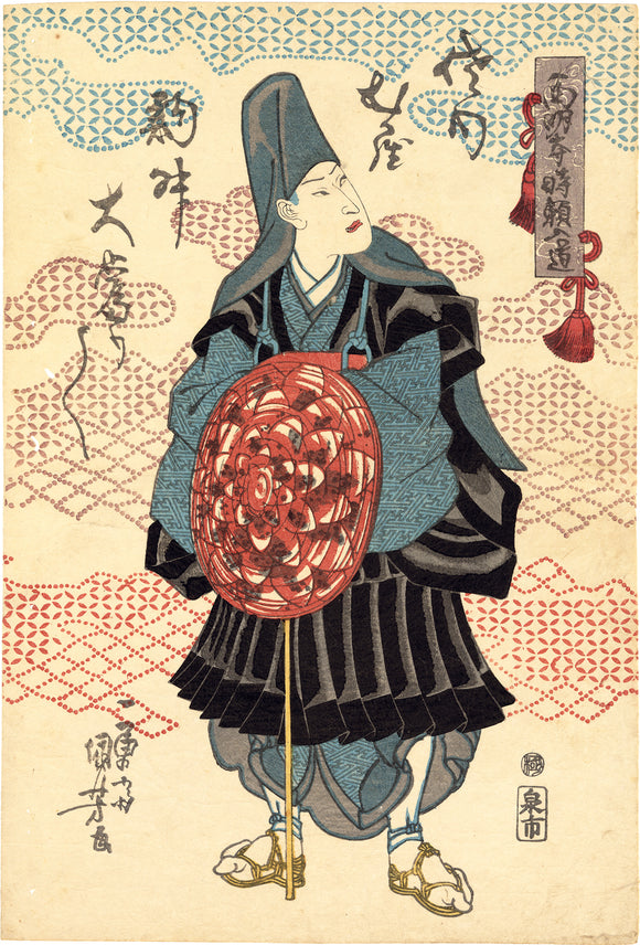 Kuniyoshi: Monk Tokiyori at Saimyôji Temple
