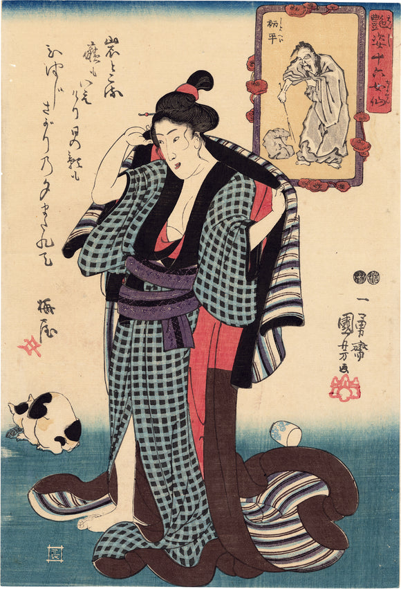 Kuniyoshi: Beauty and naughty cat