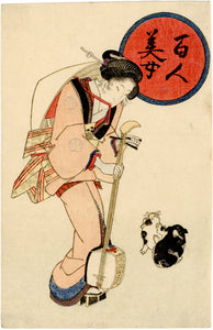 Kunisada: Beauty with shamisen and puppies