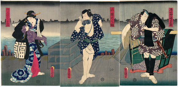 Kunisada:  Actor Triptych