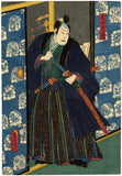 Kunisada: Jiraiya and Woman Holding Cat
