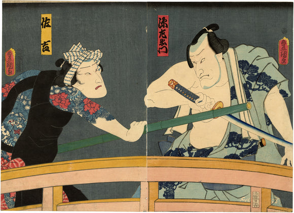 Kunisada: Fight on Bridge with Tattooed Sakichi