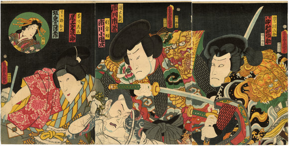 Kunisada: Kabuki triptych with Spiderweb and Tattoo