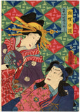 Kunisada: Kabuki Triptych with Young Mouse in Costume and Bold Background