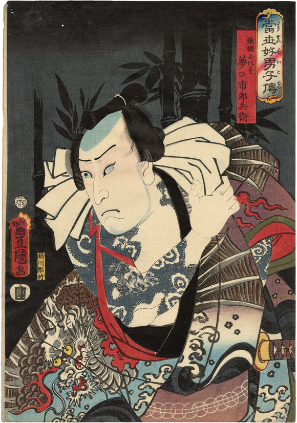 Kunisada: Tattooed Zhang Shun with Dragon Robe