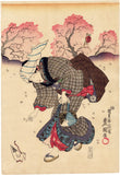 Kunisada: Beauties and Cherry Blossoms