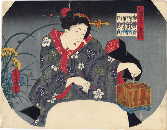 Kunisada: Fan Print of Beauty with Insect Cage 団扇絵 (Sold)