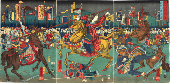 Kuniyoshi: Heroine Defeating Two Men on Horseback (RESERVED)