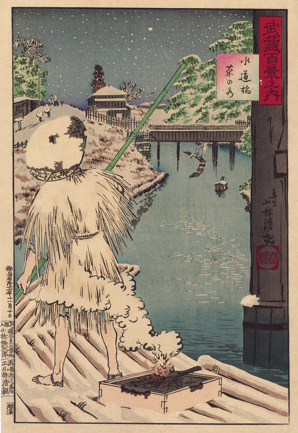 Kiyochika 清親: Snow at Suidobashi
