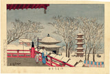 Kiyochika: Sensoji Temple in the Snow