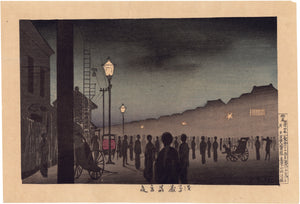 Kiyochika: Summer Night at Asakusa