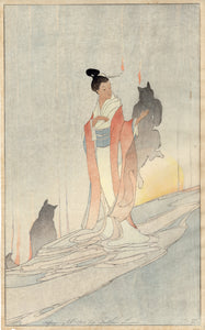 Bertha Lum: Fox Woman