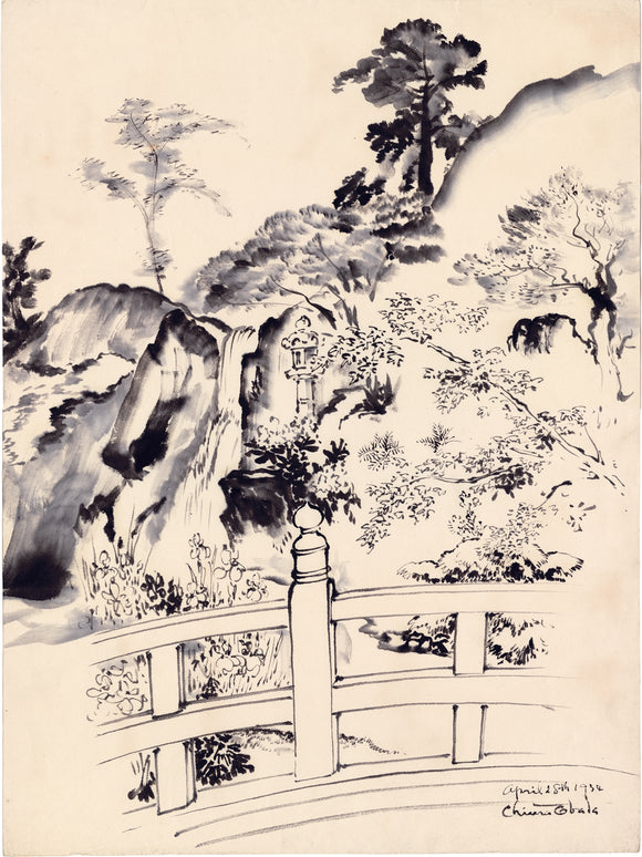 Obata: Painting of a Japanese Garden