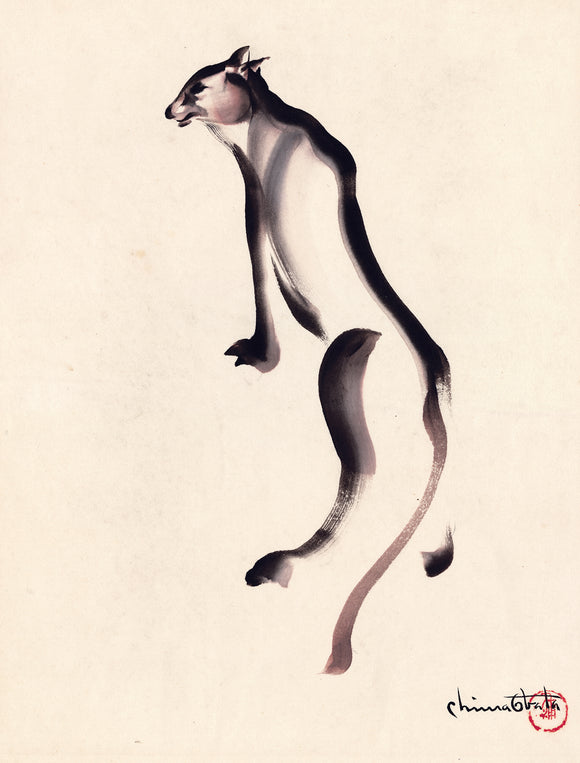 Obata:  Study of a Mountain Lion (Sold)
