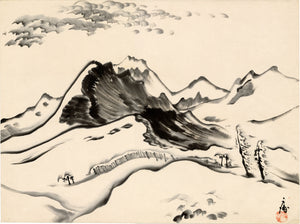 Obata: Snow-Covered Landscape with Geologic Formation