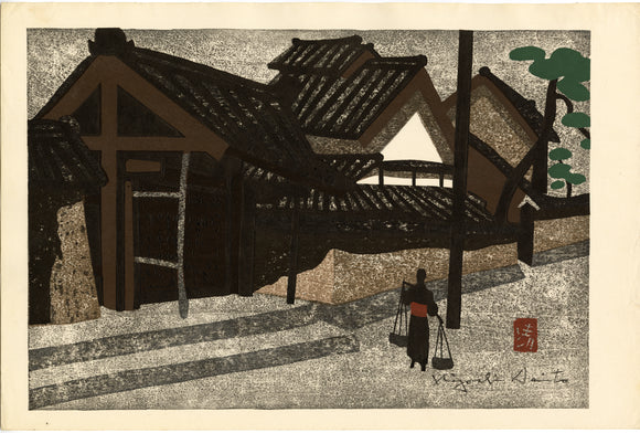 Saitō Kiyoshi: Silhouetted figure carrying two baskets