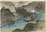 Miki Suizan 三木翠山: Hozu Rapids in Early Summer (Hatsunatsu no Hozugawa)