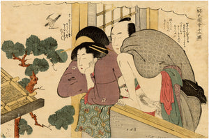 Shuncho: Shunga (erotica) of a couple with closed eyes