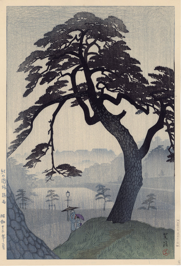 Kasamatsu Shirō: Pine Tree in the Rain