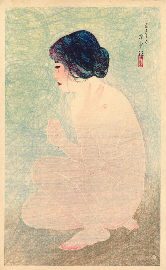 Ito Shinsui 伊東深水: Bathing in Early Summer (RESERVED)
