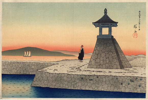 Itō Shinsui 伊東深水: Sunset at Akashi