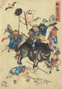 Attributed to Kyosai : Kyoga Otsu-e