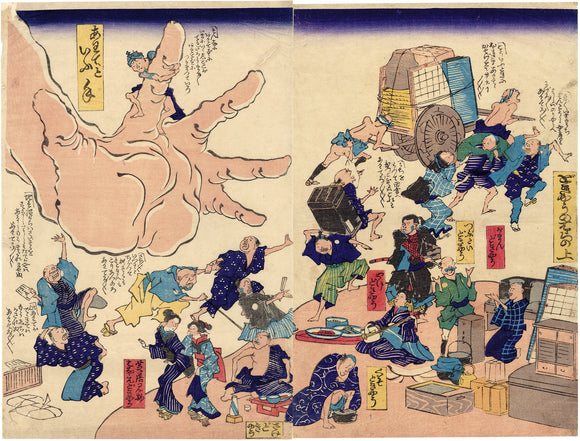 Kyōsai School : On the Belly of Calmness, The Hand of Anxiety