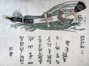 Shinsai: Oversized Surimono of Sword; Invitation to a Musical Gathering (RESERVED)