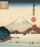 Toyokuni II: Clearing Weather at Enoshima