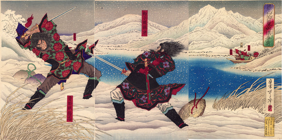 Toshikata: Swordfight Between Two Chinese Heroes in Snow
