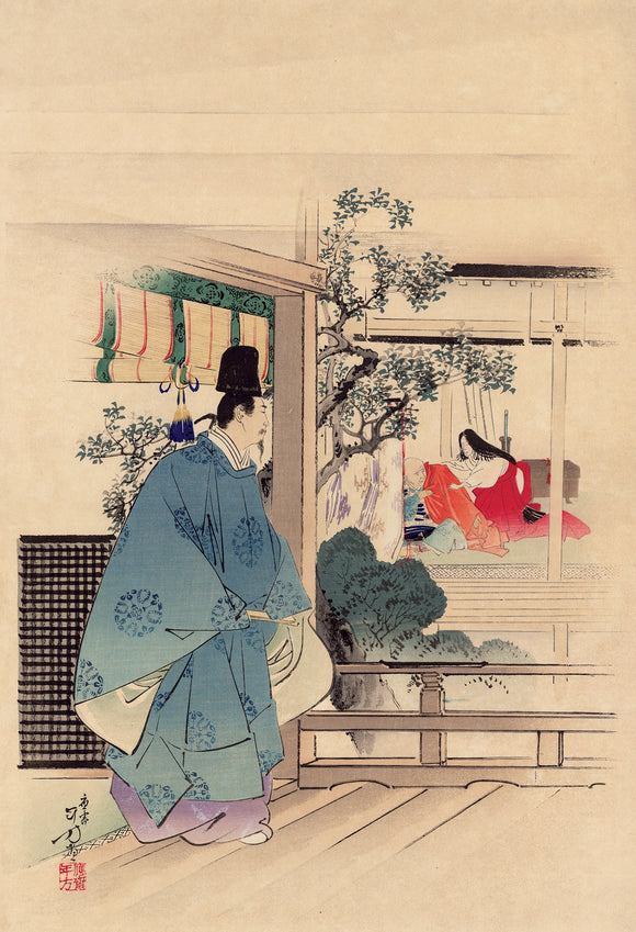 Toshikata: Oversized Work showing Intrigue at the Japanese Court