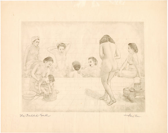 Willy Seiler: The Public Bath