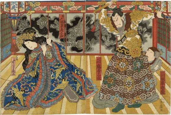 Yoshifuji: Kabuki Scene in Chinese Castle with Dragon Screen (SOLD)