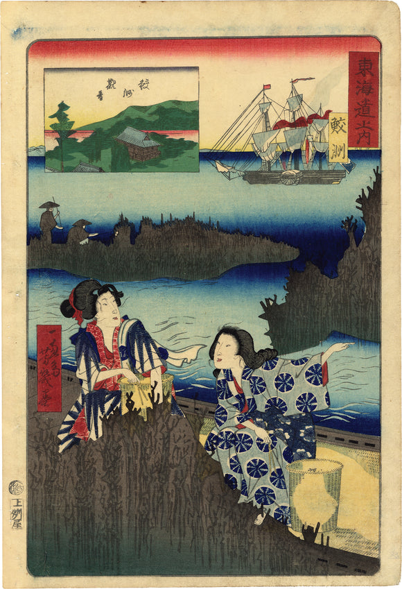 Yoshiiku: Two Women and a Black Steamship