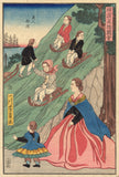 Yoshikazu: Western Children Sledding