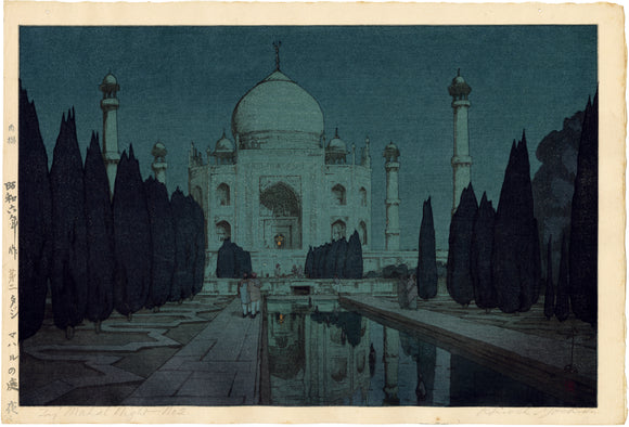 Yoshida: The Taj Mahal Gardens at Night