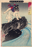 Yoshitoshi: Oniwaka Observing the Great Carp in the Pool