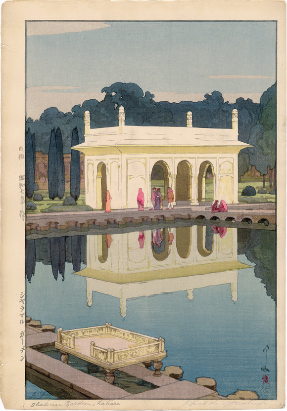 Yoshida: The Shalimar Gardens in Lahore