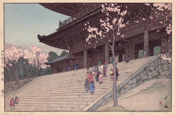 Hiroshi  吉田博: Chion-in Temple Gate 知恩院