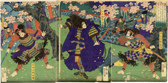 Yoshitoshi: Three Samurai Beneath Cherry Blossoms from the Tale of the Heike