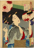 Yoshitoshi: Looking Capable: Kyoto Waitress in the Meiji Era