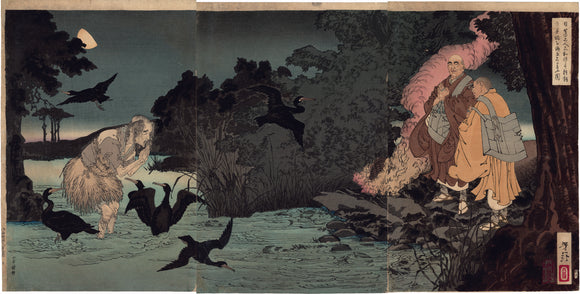 Yoshitoshi: The Spirit of the Cormorant Fisherman