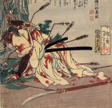 Yoshitoshi: Blood-covered Enjo Kihachiro