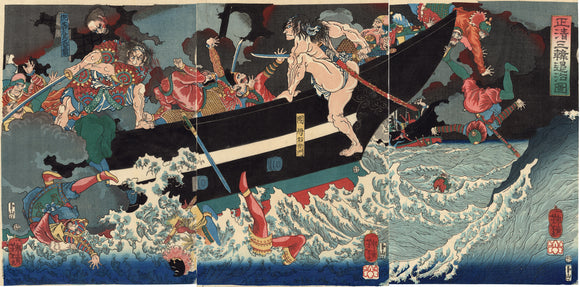 Yoshitoshi 芳年: Bloody sea battle