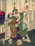 Yoshitoshi: Humorous Scenes of an Unwelcome Embrace and a Guardian Come to Life