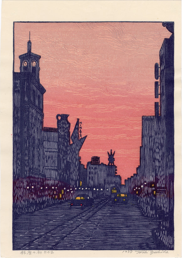 Toshi Yoshida: New Year's Morning in Ginza (RESERVED)