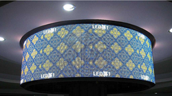 How to Customize A Cylindral LED Display Screen?
