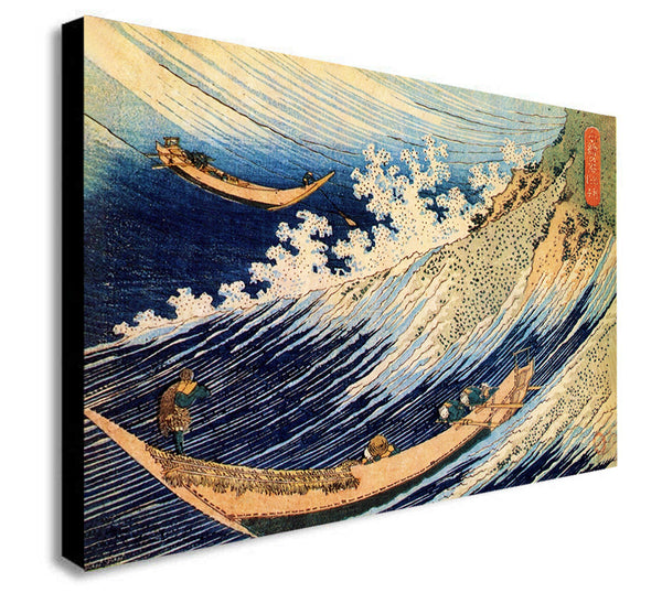 Hokusai – A Wild Sea at Choshi Japanese Canvas Wall Art Framed  Print - Various Sizes